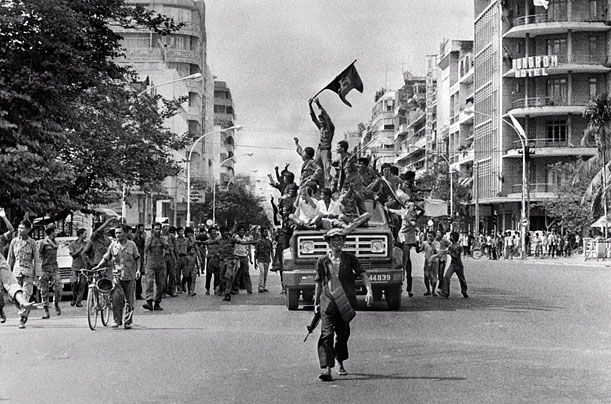 1975 CAMBODIA