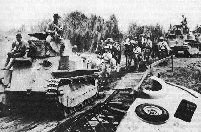 1942; JAPAN MANILA